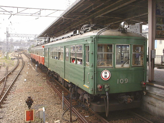 箱根登山鉄道 モハ2形電車 強羅行き/小田原駅/1999.6.26