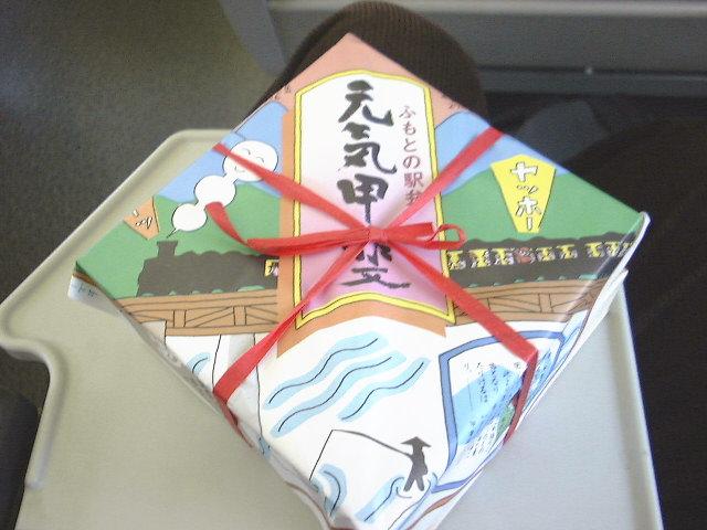 ふもとの駅弁 元気甲斐/パッケージ
