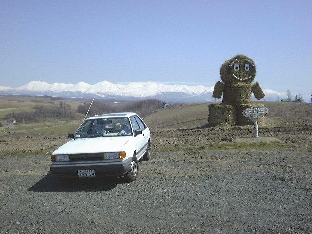 ペンションウィズユーの前から十勝岳連峰を望む(4)