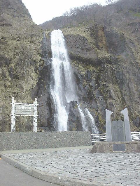 雄冬岬・白銀の滝(1)