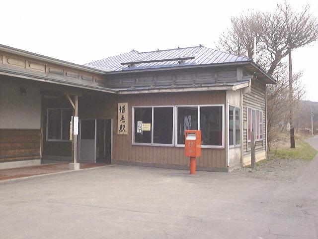 JR留萠線 増毛駅(1)