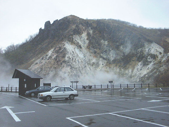 日和山(1)