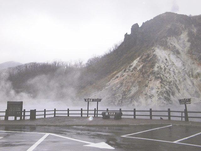 日和山と大湯沼(3)