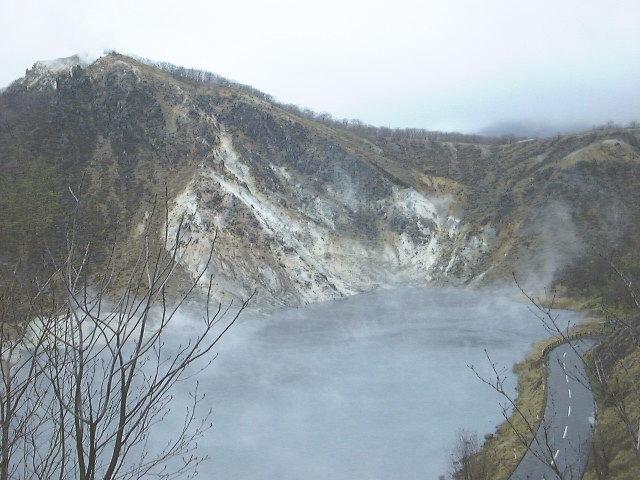 日和山と大湯沼(1)