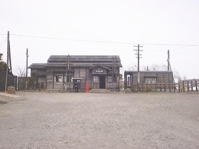 明日萌(あしもい)駅(1)