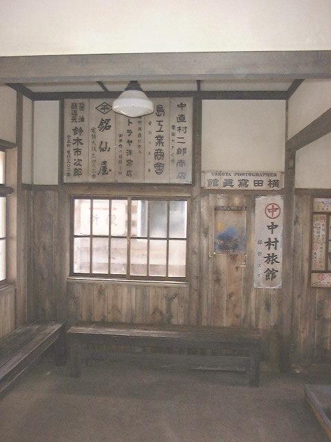 明日萌(あしもい)駅(2)