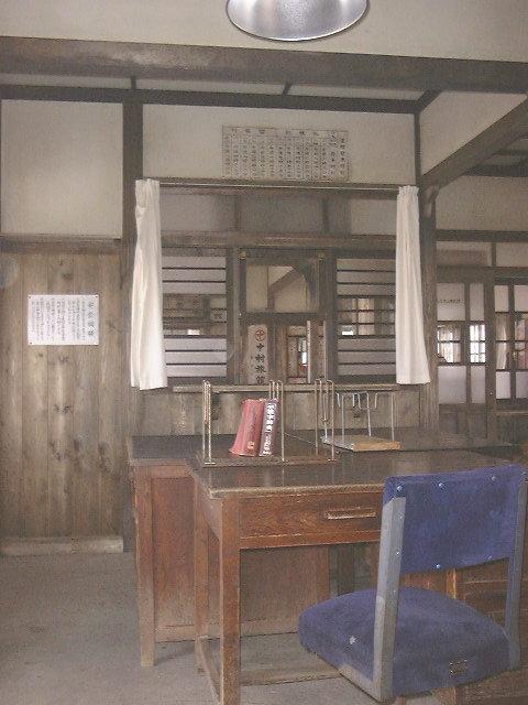 明日萌(あしもい)駅(3)