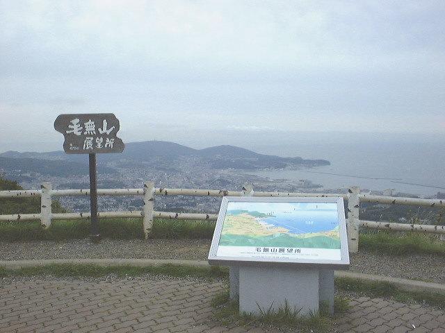 毛無山展望台