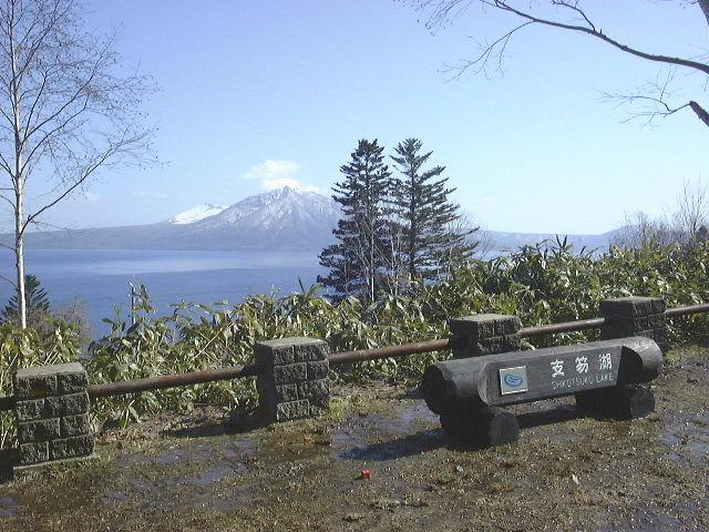 支笏湖と風不死岳(4)